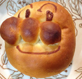 """Anpan-Man"" is Kawaii pacifism caractor, His face is made from bread which contains bean jam."