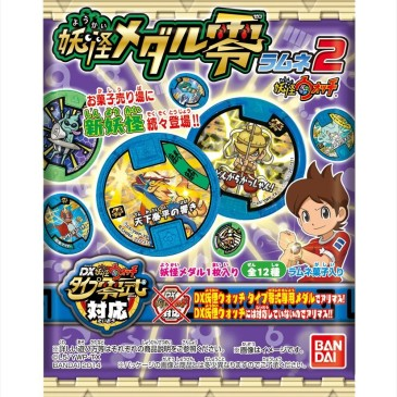 "A cartoon ""Yo-Kai Watch"", Kawaii Yo-kai characters appear in various snacks."